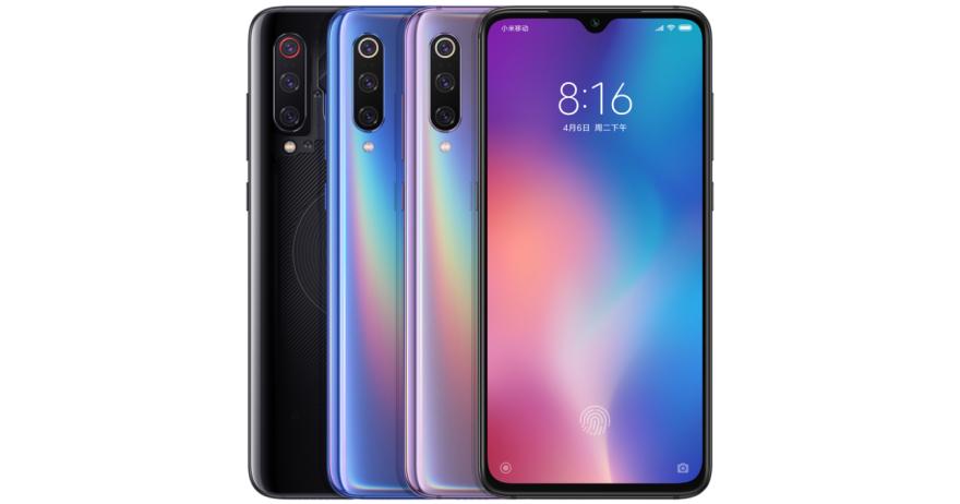 Xiaomi Mi 9 kaufen